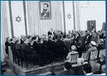 Declaración del establecimiento del Estado de Israel; Mayo 14, 1948