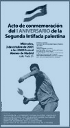 Acto de conmemoración del I Aniversario de la Segunda Intifada en el Ateneo de Madrid
