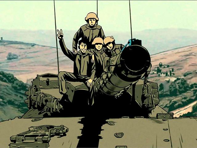Vals con Bashir (Waltz with Bashir)