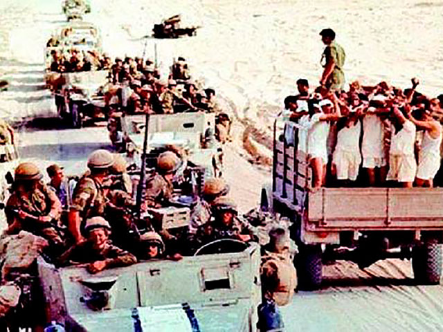 Seis días de Guerra 14.611 días de Ocupación