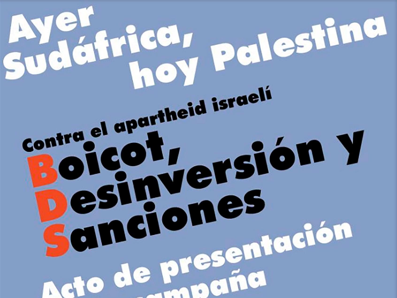 Boicot, Desinversión y Sanciones contra Israel